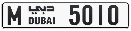 M 5010 - Plate numbers for sale in Dubai