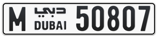 M 50807 - Plate numbers for sale in Dubai