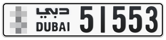 * 51553 - Plate numbers for sale in Dubai