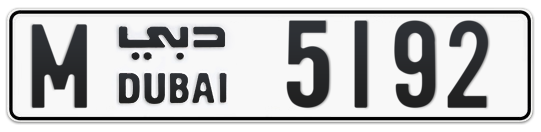 M 5192 - Plate numbers for sale in Dubai