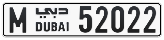 M 52022 - Plate numbers for sale in Dubai