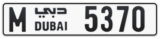 M 5370 - Plate numbers for sale in Dubai
