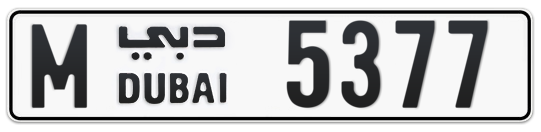 M 5377 - Plate numbers for sale in Dubai