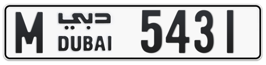M 5431 - Plate numbers for sale in Dubai
