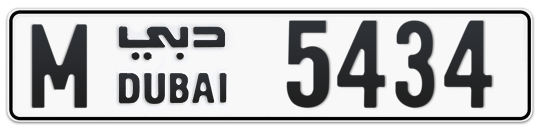 M 5434 - Plate numbers for sale in Dubai