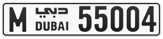 M 55004 - Plate numbers for sale in Dubai