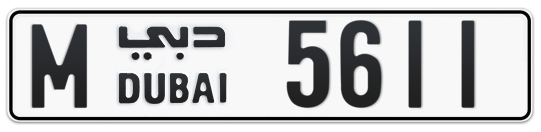 M 5611 - Plate numbers for sale in Dubai