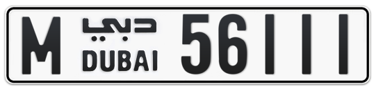 M 56111 - Plate numbers for sale in Dubai
