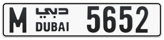 M 5652 - Plate numbers for sale in Dubai