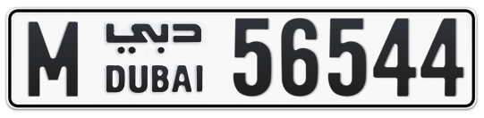 M 56544 - Plate numbers for sale in Dubai