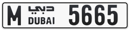 M 5665 - Plate numbers for sale in Dubai