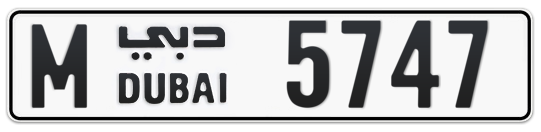 M 5747 - Plate numbers for sale in Dubai