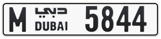 M 5844 - Plate numbers for sale in Dubai