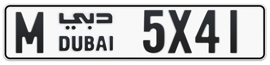 M 5X41 - Plate numbers for sale in Dubai