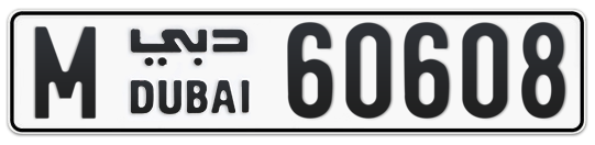 M 60608 - Plate numbers for sale in Dubai