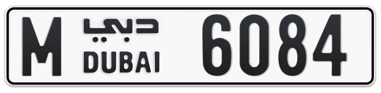 M 6084 - Plate numbers for sale in Dubai