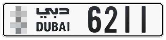 * 6211 - Plate numbers for sale in Dubai
