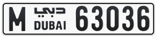 M 63036 - Plate numbers for sale in Dubai