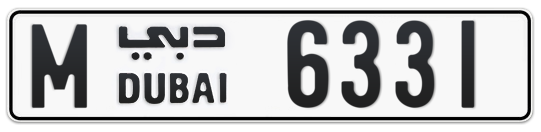 M 6331 - Plate numbers for sale in Dubai