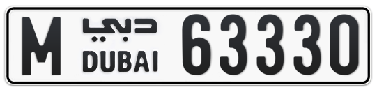 M 63330 - Plate numbers for sale in Dubai