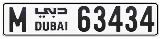 M 63434 - Plate numbers for sale in Dubai