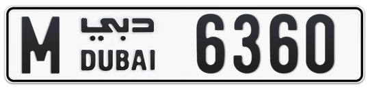 M 6360 - Plate numbers for sale in Dubai