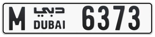 M 6373 - Plate numbers for sale in Dubai