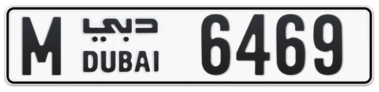 M 6469 - Plate numbers for sale in Dubai