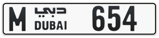 M 654 - Plate numbers for sale in Dubai