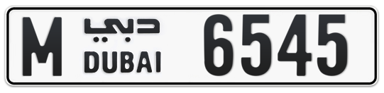 M 6545 - Plate numbers for sale in Dubai