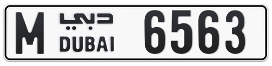 M 6563 - Plate numbers for sale in Dubai