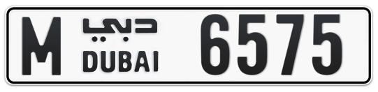 M 6575 - Plate numbers for sale in Dubai