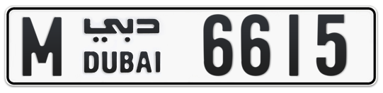 M 6615 - Plate numbers for sale in Dubai