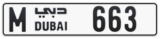 M 663 - Plate numbers for sale in Dubai