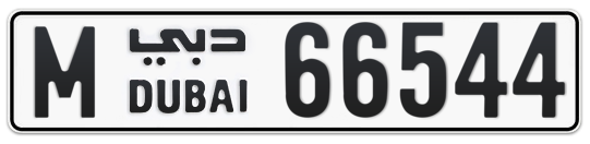 M 66544 - Plate numbers for sale in Dubai
