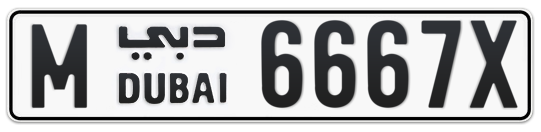 M 6667X - Plate numbers for sale in Dubai