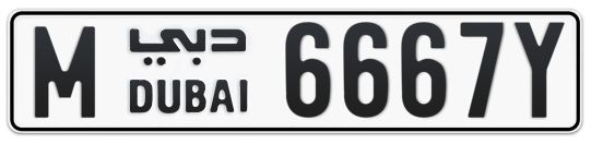 M 6667Y - Plate numbers for sale in Dubai