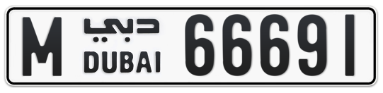 M 66691 - Plate numbers for sale in Dubai