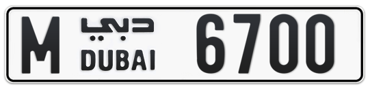 M 6700 - Plate numbers for sale in Dubai