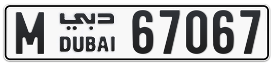 M 67067 - Plate numbers for sale in Dubai