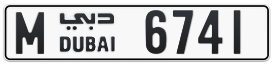 M 6741 - Plate numbers for sale in Dubai
