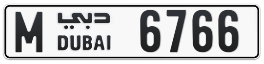 M 6766 - Plate numbers for sale in Dubai