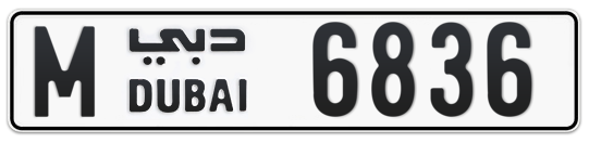 M 6836 - Plate numbers for sale in Dubai