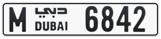M 6842 - Plate numbers for sale in Dubai