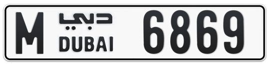 M 6869 - Plate numbers for sale in Dubai