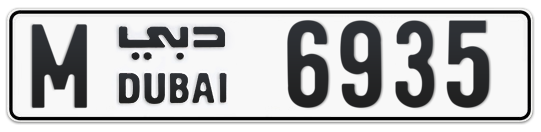M 6935 - Plate numbers for sale in Dubai