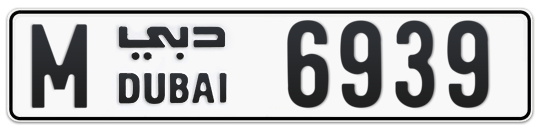 M 6939 - Plate numbers for sale in Dubai