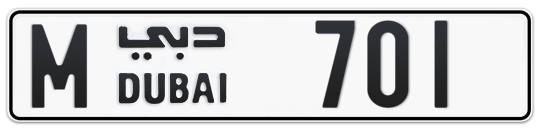 M 701 - Plate numbers for sale in Dubai