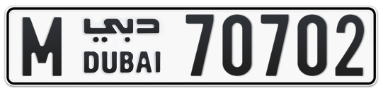 M 70702 - Plate numbers for sale in Dubai