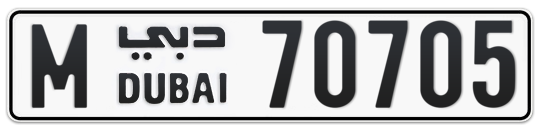 M 70705 - Plate numbers for sale in Dubai